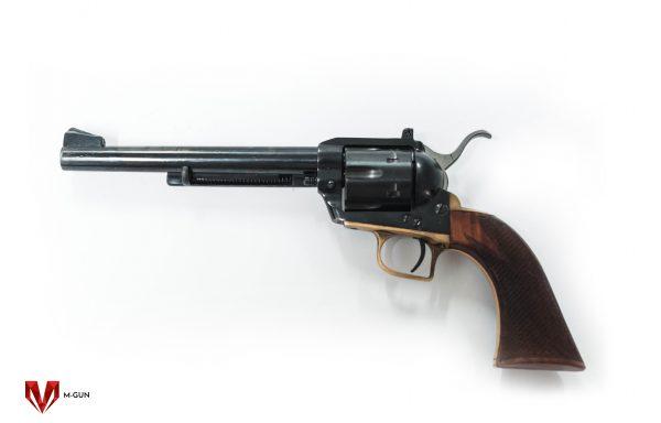 Rewolwer Magnum 44
